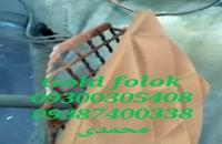 دستگاه مخمل پاش 09387400338ثبتی شرکتی