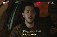 قسمت 14 سریال حلقه - Halka با زیرنویس فارسی