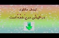 دانلود پایان نامه - شیوه جبران خسارت در حقوق ایران و بیع بین المللی کالا (1980 وین)...
