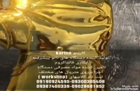 دستگاه مخمل پاش و ابکاری فانتاکروم /فروش فصلی 09300305408
