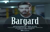 Mohammad Majlesi Bargard