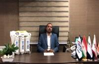 فروش تصفیه آب سی سی کا در شیراز -ارتباط با واحد خدمات و پشتیبانی تصفیه آب