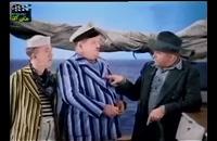لورل و هاردی - احمقها در دریا - با کیفیت و رنگی