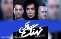 دانلود سریال نهنگ ابی قسمت 13(کامل)(قانونی)|قسمت سیزدهم سریال نهنگ آبی