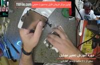آموزش تعمیر موبایل از 0 تا 100