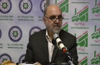 شرح بوستان سعدی جلسه نهم دکتر عبدالکریم سروش