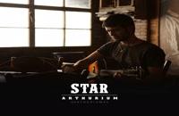 دانلود آهنگ آرتوریوم ستاره (Arthurium Star)