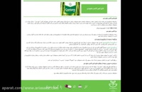 contans WG | تنها قارچ کش موثر بر تمامی محصولات زراعی