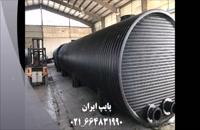 سپتیک تانک 2مترمکعب