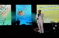 کنسرت خنده و بسیار طنز حسن ریوندی در تهران - حتما ببینید  (خنده بازار)