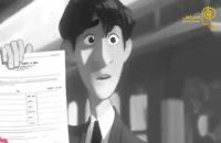 انیمیشن کوتاه آموزشی: استفاده از فرصت ها