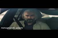 دانلود فیلم سینمایی (کمدی) کاتیوشا با بازی احمد مهرانفر