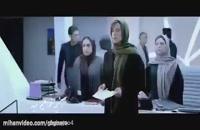 دانلود سریال رقص روی شیشه قسمت چهارم - سلام سینما