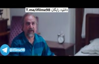 دانلود رایگان فیلم لس آنجلس تهران با کیفیت FULL HD
