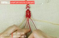 آموزش مکرومه بافی دستبند طرح گل