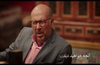 دانلود قسمت 17 هیولا (قانونی) | سریال هیولا قسمت هفدهم