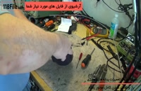 تعمیر موتور الکتریکی پنکه