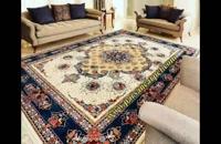 خرید فرش ماشینی قیمت مناسب در تهران