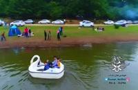 دریاچه زیبای سقالکسار گیلان  - تفریح و سفر