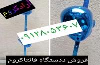 /-/فروش دستگاه مخمل پاش 02156571305