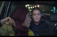 """فیلم کامل """"مادر قلب اتمی"""" گلزار و ترانه علیدوستی"""
