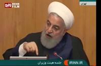 روحانی: ازامروز فروش اورانیوم غنی شده و آب سنگین را متوقف میکنیم