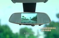 دوربین و آیینه ماشین فول اچ دی