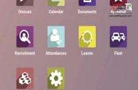 مدیریت منابع انسانی اودوو + زیرنویس