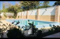 500 متر باغ ویلای نقلی در مهراذین ملارد