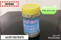 داروی گیاهی عفونت رحم|09190678478|درمان خارش واژن با داروی صد دردصد گیاهی