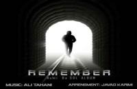 آهنگ علی طحانی بنام یاد