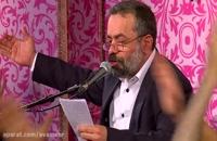 سرود ولادت حضرت اباالفضل (ع) - حاج محمود کریمی