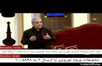 صحبت های جالب مهران مدیری درمورد مدیریت بحران کشور