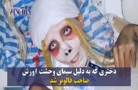سحر تبر که بود و چرا بازداشت شد؟