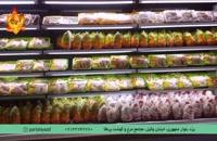 دیجیتال مارکتینگ در یزد ساخت و طراحی کلیپ تبلیغاتی30