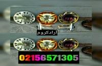 /+سازنده دستگاه چاپ آبکاری 02156571305