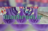 *دستگاه فانتاکروم ساخت روز 02156571305