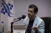 سخنرانی استاد رائفی پور با موضوع افق مهدوی در گام دوم انقلاب - تهران - 1398/05/04 - (قسمت 1)