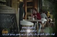 دانلود سریال ریکاوری قسمت 1(کامل)(سریال)  قسمت اول سالهای دور از خانه کامل و قانونی