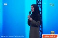 عصر جدید قسمت 9 احسان علیخانی - دانلود با لینک مستقیم
