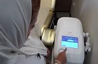 ترمالتراپی (گرما درمانی)  با دستگاه فیزیوواژ - تکنولوژی رادیو فرکوئنسی ( RF )