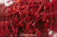 قیمت روز زعفران - فروش و صادرات زعفران