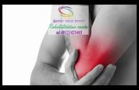 بهترین و مجهزترین مراکز کاردرمانی جسمی در کرج|گفتار توان گستر البرز 09121623463