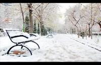 دکلمه زیبای برف نو سلام، احمد شاملو