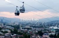 مناطق دیدنی گرجستان  - جاذبه های گردشگری تفلیس