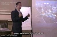 آموزش تبدیل کسب و کار به یک ماشین پولساز! (توسط دن لاک)