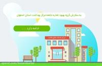 طراحی موشن گرافیک 09132133022