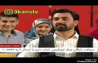 تقلید صدای جالب محمد رضا علیمردانی  در خندوانه