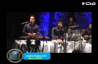 کنسرت لار - محمد جاویدی پارت 1