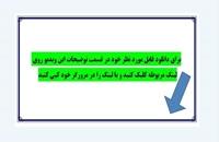پرسش مهر ۹۸-۱۳۹۹ رئیس جمهور مقاله و تحقیق آماده و کامل با فرمت ورد و قابل ویرایش